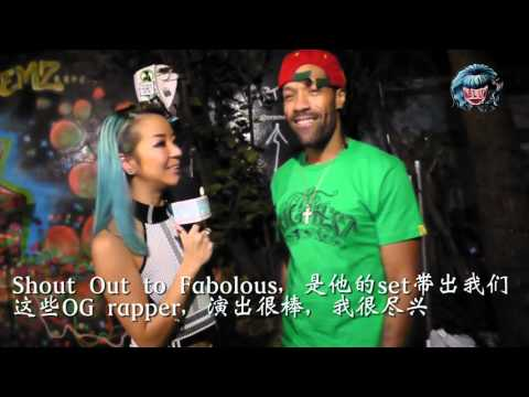 Eluv show - interview with Redman (