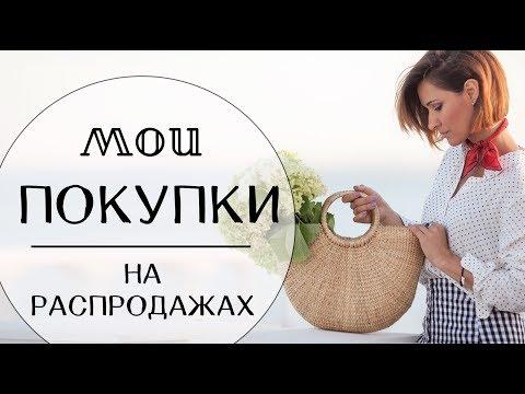 Платье от AliExpress - с цветочным принтомиз YouTube · Длительность: 1 мин24 с