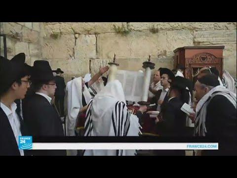 الحكومة الإسرائيلية تتخلى عن خطة الصلاة المختلطة أمام حائط المبكى  - نشر قبل 2 ساعة