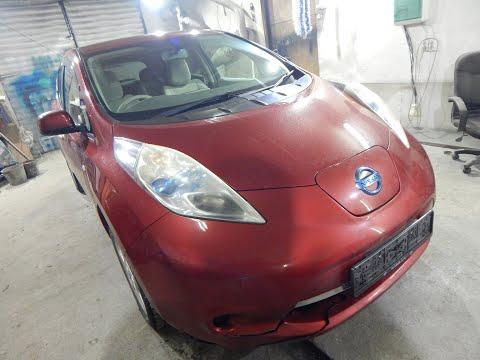 Nissan Leaf  Как снять бампер.фары.крыло.задний бампер,стопы и т.д