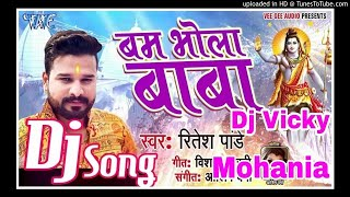 free mp3 songs download - New bolbum dj song bam bhola baba