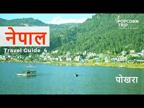 Nepal Part #4