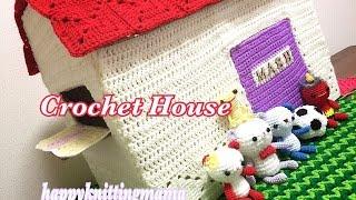 福引で大当たり!あみぐるみハウス♪【crochet world#6】happyknittingmama/ハピママ