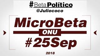 #Microbeta #25Sep ONU (Audio)