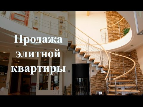 Элитные квартиры[ Купить квартиру Оренбург]квартира на ул.М.Горького