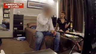 Секс-арест - Выпуск 1. Сезон 3  - 20.02.2018