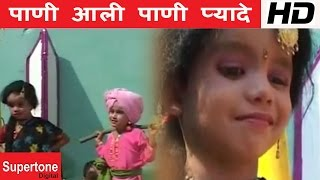 New Haryanvi Song | Pani Aali Pani Pyade | 1080p hd Video | Baccho Ka Gadar