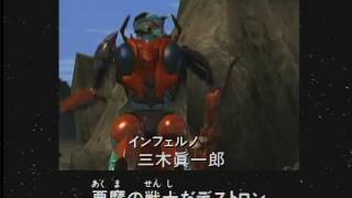 """From: Once Upon a Time Closing titles from """"Beast Wars Metals: Supe..."""