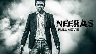 Neeras Full Movie with English subtitles | Short Action Thriller Film 4K UHD