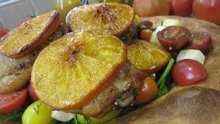 Рецепт- Курица с апельсинами