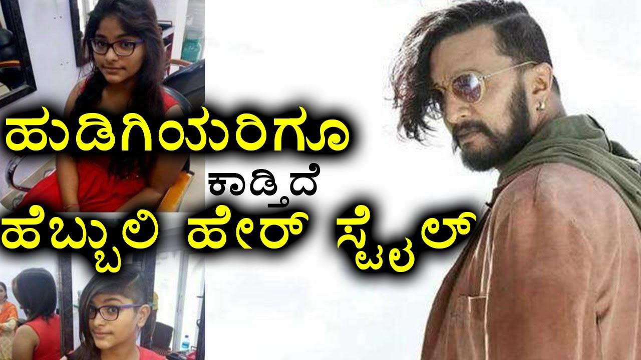 Kiccha Sudeep Hebbuli Hair Style Has Become Popular Now Again