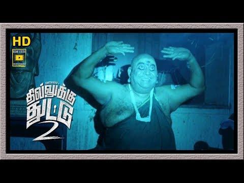 Dhilluku Dhuddu 2 | Full Ghost Scenes | Horror Scenes | Tamil Horror Videos | Santhanam