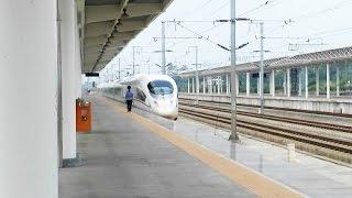 【中国旅行記・China Travel】2016年9月18日、龍遊(龙游)観光①、上海~龍遊(龙游)まで高速鉄道で乗り鉄編