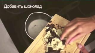 Кофе с корицей - рецепт