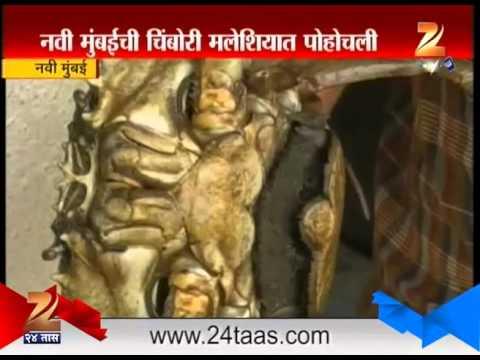 Navi Mumbai Drought Affects Crabs