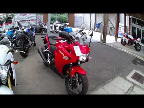 Capital Powersports Honda in WF outdoor showroom!