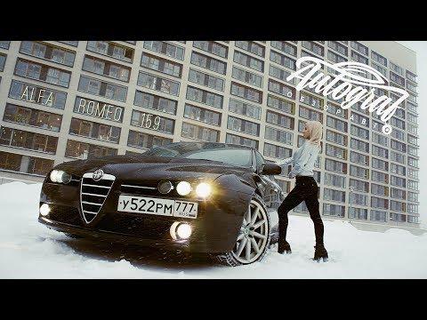 Alfa Romeo 159.  Monica Bellucci.  Autograf.  Истории