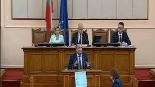 Изказване на д-р Хасан Адемов - НС 17.07.2019