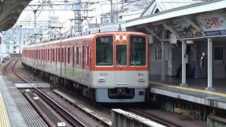 【到着&通過】阪神電車 8000系 急行西宮行き 9300系 直通特急梅田行き 武庫川駅