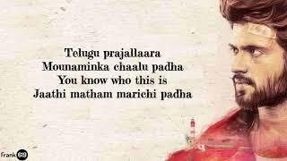 comrade-anthem---telugu-vijay-deverakonda-bharat-kamma
