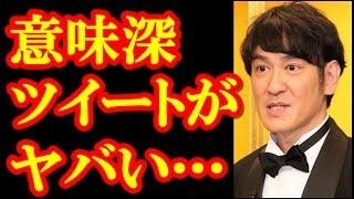 チャンネル登録是非お願いします♪ ⇒ ココリコ田中直樹と小日向しえ離婚 ...