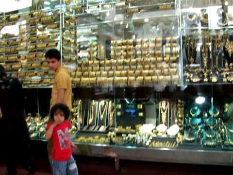 Dubai Tourist Attractions - The Gold Soukh