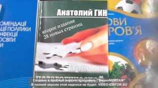 НВК № 16 кабинет основы здоровья(, 2015-11-16T17:20:19.000Z)