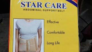 STAR CARE ~ आपरेसन के बाद क्यों 3 से 6 महीने Abdominal Support Belt लगाना जरुरी है जाने इस वेडिओ मे
