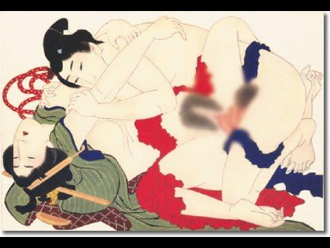 【閲覧注意】江戸時代の避妊方法 凄まじさにビックリ!中にはエグいものもあって検索してはいけない!?