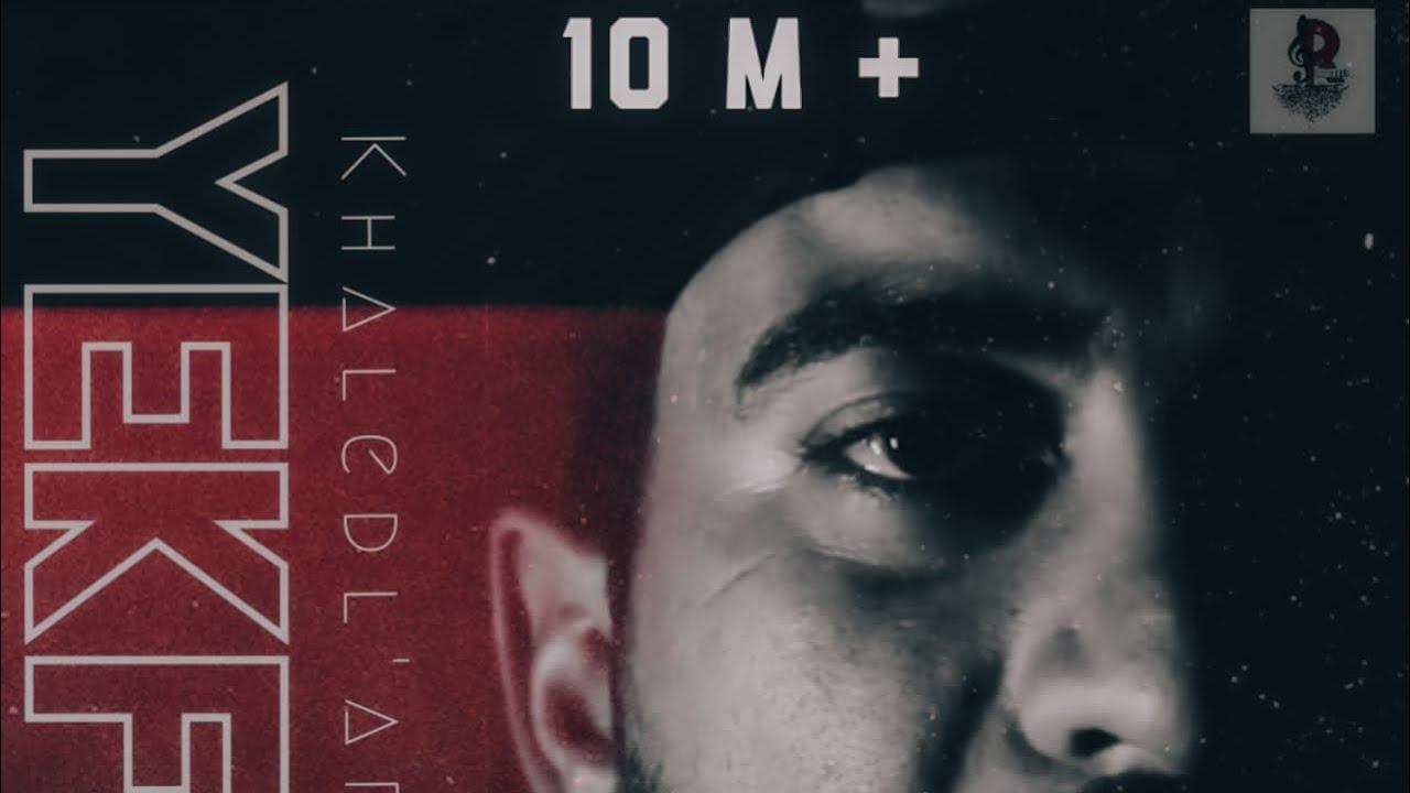 Download Khaled Lartiste  yekfini -يكفيني  Clip Officiel