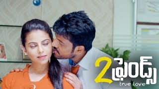 2 Friends Movie Trailer - Latest Telugu Trailers - Silly Monks Tollywood