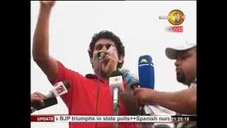 News 1st- Trade union demonstrators demand wage hike and attention of govt