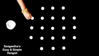 Amazing Rangoli design with 5X3 dots | easy rangoli design | daily wonderful apartment kolam designs