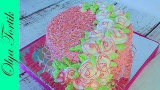 Кремовый торт с цветами Розы из крема /// Olya Tortik Домашний Кондитер