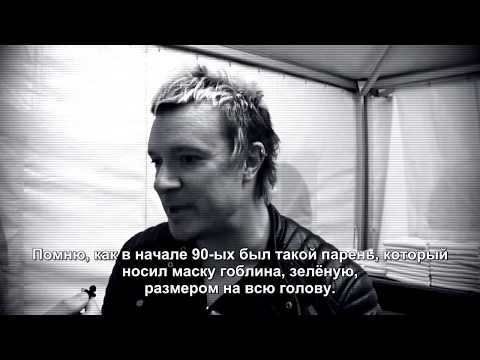 The Prodigy - Liam Howlett interview by TheProdigy.ru