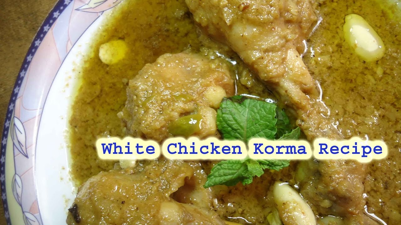 White chicken korma recipe in hindi english youtube white chicken korma recipe in hindi english asian delicious food recipes forumfinder Choice Image