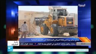 تونس ـ موظفو بتروفاك يهددون بالاعتصام