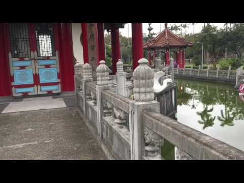 228 Peace Park (Part 1) - Taipei, Taiwan
