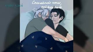 """Hank x Connor *yaoi* """"Scars to your beautiful"""""""