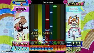 【Pop'n music Peace】ブーケトス戦争 EX