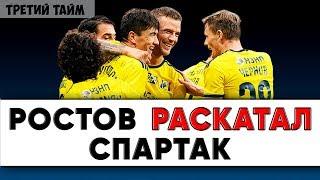 Спартак на дне Ростов лучший Шомуродов делает игру Новости футбола РПЛ