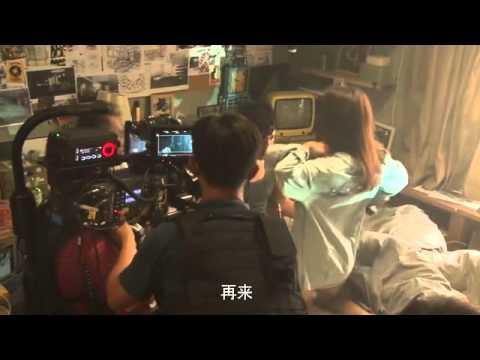 Beijing Love Story - LOVE (Behind the scenes)