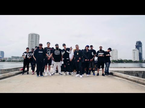 Mindset feat. Eazy I AM, Jayrun, ฟักกลิ้ง ฮีโร่ - How We Do (Official MV)