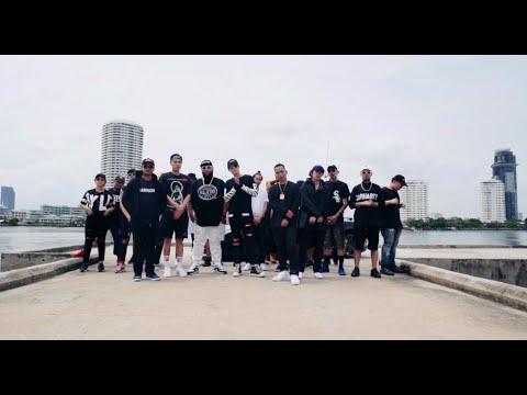Mindset feat. Eazy I AM, Jayrun, ฟักกลิ้ง ฮีโร่ - How We Do ( MV)