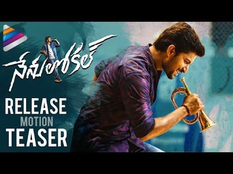 Nani Nenu Local Release Motion Teaser   Keerthy Suresh   DSP   Dil Raju   Telugu Filmnagar