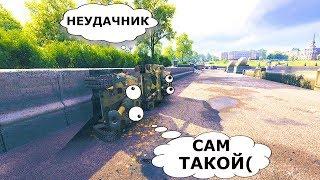 ПРИКОЛЬНЫЕ моменты и БАГИ в World of Tanks #68