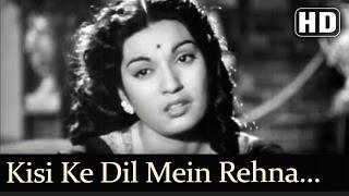 Kisi Ke Dil Mein Rehna Tha (HD) - Babul Songs - Dilip Kumar - Nargis - Lata Mangeshkar - Filmigaane