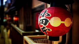 Beautiful Japanese Music  | Shakuhachi | Japanese Flute Music