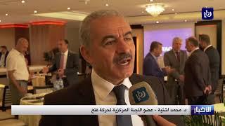 مصر تواصل الجهود لإتمام المصالحة الفلسطينية بين حركتي فتح وحماس - (15-9-2017)