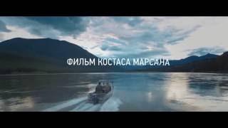 Мой убийца (My Murderer) | Трейлер (trailer)